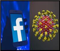 فيسبوك تكافح كورونا بـ 720 ألف كمامة في أمريكا