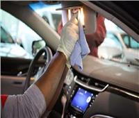 لتجنب الإصابة بـ«كورونا».. 8 نصائح للحفاظ على نظافة سيارتك