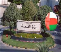 سلطنة عمان تعلق الرحلات الجوية إلى تركيا لمنع تفشي «كورونا»