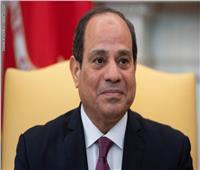 «بلومبرج»: البورصة المصرية الأعلى صعودا عالميا بفضل مبادرة السيسي
