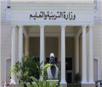 «التعليم» تصدر منشورا هاما بشأن امتحانات الشهادة الإعدادية