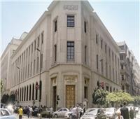 خبير اقتصادي يشيد بمبادرات البنك المركزي للحد من انتشار فيروس كورونا