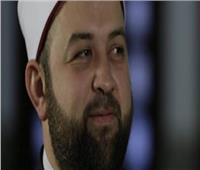 خاص| الشيخ يسري عزام: الاستغفار يمنع العذاب والفرج يأتي بعد الشدة