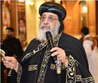 أسقف اليونان: البابا تواضروس اتخذ قرارا صعبا بإغلاق الكنائس حفاظًا على الأرواح