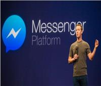 لمكافحة كورونا.. فيسبوك تطلق تحديث جديد لتطبيق ماسنجر