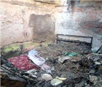 بالصور.. عجوز تفحم منزلها بالإسماعيلية.. النيران دمرت كل شيء والبيت تحول لرماد
