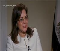 فيديو| وزيرة التخطيط: مصر تدير أزمة كورونا بشكل احترافي واستباقي