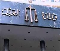 خبراء وزارة العدل يطالبون بإجازة استثنائية لمواجهة كورونا