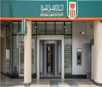 فيديوجراف| كيف تشتري «الشهادة البلاتينية» بفائدة 15% من البنك الأهلي المصري؟