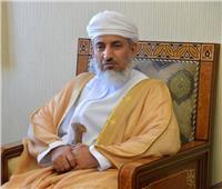 صندوق وقف لدعم الخدمات الصحية فى سلطنة عُمان
