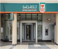 البنك الأهلي يوجه رسالة لعملائه بشأن وقف تحصيل كافة الأقساط 6 أشهر