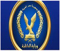 «الداخلية» تعلن بدء الاستعداد لتنفيذ قرار الحظر