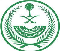ضبط سعودي لنشره فيديو يسيء لرجال الأمن في مكة