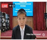 سفير الصين يشيد بجهود مصر في مكافحة كورونا