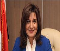فيديو| وزيرة الهجرة: تعامل الدولة بشفافية مع كورونا طمأن نفوس المصريين