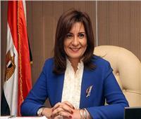 وزيرة الهجرة تزف بشرى سارة للمصريين في الإمارات