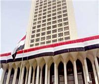 مصر تدين الحادثين الإرهابييّن في كل من نيجيريا وتشاد