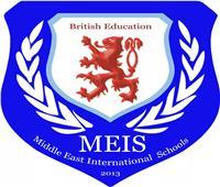 مدرسة ميدل إيست الدولية تحارب فيروس كورونا بالتعليم الإلكتروني