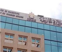 الخارجية الفلسطينيةتطالب بالإفراج الفوري عن الأسرى وتوفير الحماية الصحية لهم