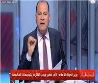 """""""الديهي"""" عن حظر التجوال ساخرًا: """"مش عايزين زيادة في عدد السكان بعد 9 شهور"""""""