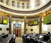 ارتفاع جماعي لكافة مؤشرات البورصة المصرية في منتصف تعاملات جلسة اليوم