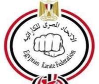 الكاراتيه يخاطب وزارة الرياضة لدعم المدربين والحكام والإداريين