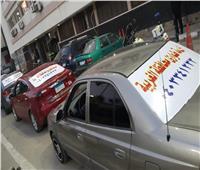 محافظة الغربية توفر سيارات لنقل المواطنين العالقين وقت الحظر