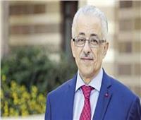 وزير التعليم: منهج الترم الثاني حتى ١٥ مارس فقط