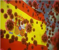 إسبانيا تسجل 769 حالة وفاة جديدة جراء فيروس كورونا
