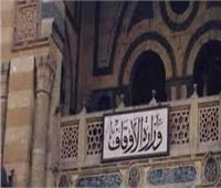 «أوقاف السويس»: المساجد التزمت بالتعليمات.. ولم نرصد مخالفات
