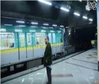 فيديو| بعد انتهاء التكدس.. لقطات ترصد حال مترو الأنفاق ثالث أيام الحظر