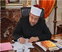 «بعد ضبط مخالفات المساجد»| مكافآت بالأوقاف تصل لـ ٢٥ ألف جنيه