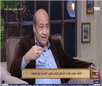فيديو| طارق الشناوي يكشف: لماذا شتمه يوشف شاهين؟