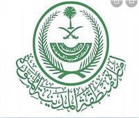 منع التجول في 6 أحياء بالمدينة المنورة على مدار اليوم