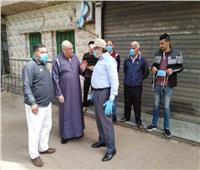 محافظ المنوفية: غلق وتشميع محلات تجارية مخالفة واستمرار عمليات التطهير