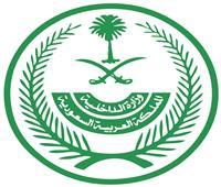 «السعودية »:تعليق الدخول والخروج إلى جدة.. و منع التجول ١٥ ساعة