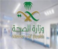السعودية تنفي تسجيل حالات لكورونا بأحد الأسواق التجارية بالرياض