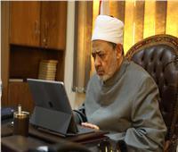 الإمام الأكبر يعقد اجتماعا مع قيادات الأزهر عبر الفيديو كونفرانس