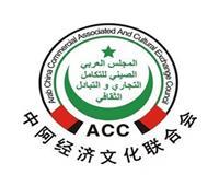 المجلس العربي الصيني : 95% من الصبنيين يثقون بأن كورونا غزو من أمريكا
