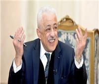 وزير التعليم يعلن عن بشرى سارة للمعلمين