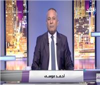 أحمد موسى عن زيادة بدل المهن الطبية: بلد عظيمة ورئيس محترم