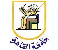 جامعة القاهرة تحذرالطلاب من الشائعات على مواقع التواصل الاجتماعي