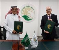 مركز الملك سلمان للإغاثة يوقع اتفاقية مع «الصحة العالمية» لمكافحة كورونا