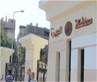 محافظة الجيزة تهنئ مواطنيها بـ«العيد القومي» وتلغي الاحتفالات