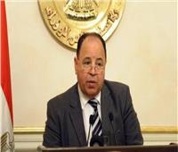 وزير المالية: ميزانية القطاع الصحي تشهد أكبر زيادة في تاريخها