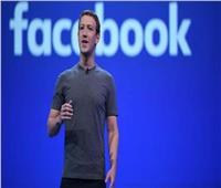 شركة فيسبوك تعلن عن تقنية جديدة