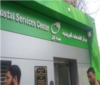 تجهيز 138 مدرسة لصرف المعاشات وتخفيف الزحام عن مكاتب البريد بالجيزة