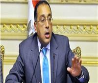 الوزراء ينفي تولي أحد الأشخاص منصب بـ «مبادرة شباب مصر» وجمع تبرعات