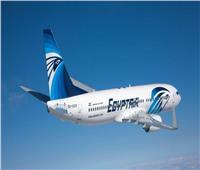 إقرار الركاب العائدين من الخارج بدخول الحجر الصحي «شرط للعودة»