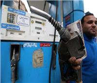 ننشر سعر برميل البترول قبل إعلان أسعار البنزين الجديدة في مصر